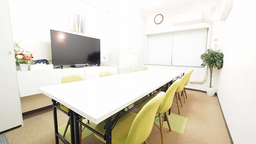 新宿 貸し会議室 レンタルスペース GRASS 会議 ミーティング 商談向けレイアウト