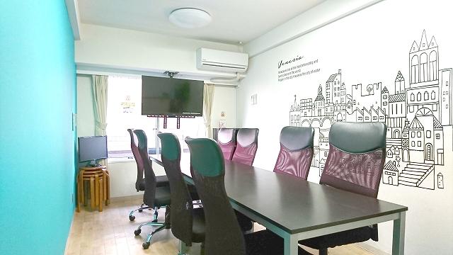 新宿 貸し会議室 ベネチア