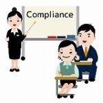 貸し会議室 利用方法に関する質問