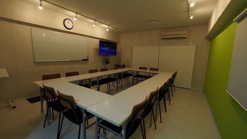 渋谷 貸し会議室 レンタルスペース KOMOREBI ダウンライト