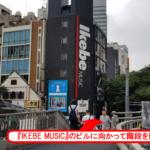 渋谷の貸し会議室 マリブの案内用写真を差し替えました