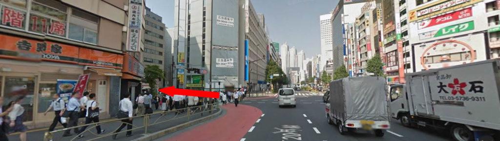 新宿駅1つ目の大きな交差点(西新宿1丁目交差点)交差点を左に曲がります。 吉野家がある交差点です。南口を出て目の前の大きな通り(甲州街道)を渡って右に進んでいきます。