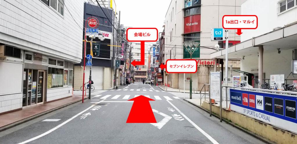右手にマルイが見える交差点を直進、更に右手にセブンイレブンが見えてきます。