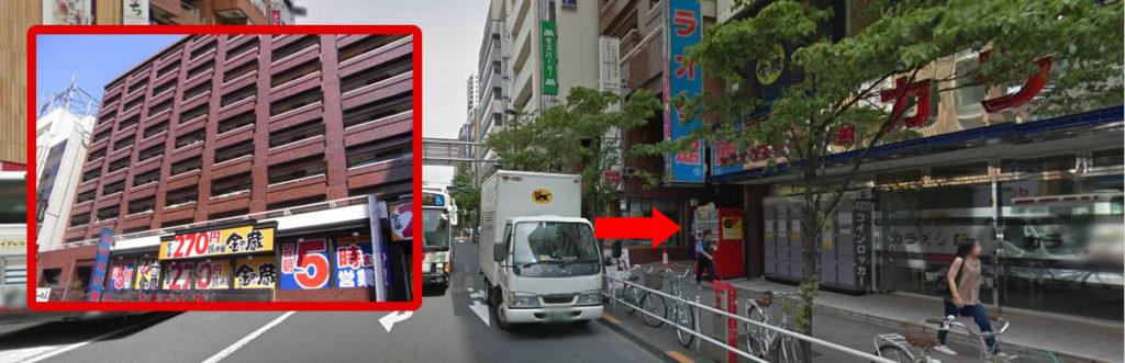 新宿大ガード西交差点に着きましたら、交差点を渡ってそのまま直進して下さい。右手にカラオケ館のあるレンガ造りのビルが見えます。カラオケ館の奥側がエントランスになっています。そのビルの416号室です。