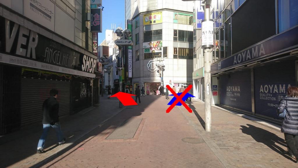 ※センター街に入って50m程で道が二手に分かれていますが、右に曲がらないようにお気を付け下さい。(センター街を直進)