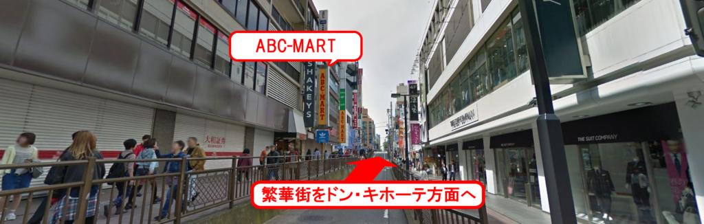 横浜駅西口を出て繁華街をビブレ、横浜ドンキホーテ沿いに進みます。