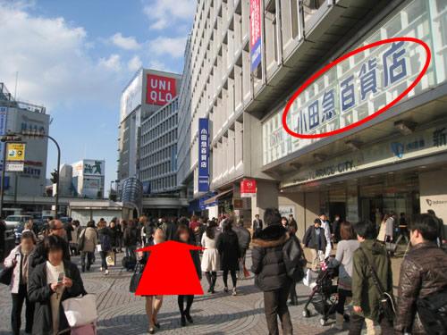 新宿駅西口へお越しください