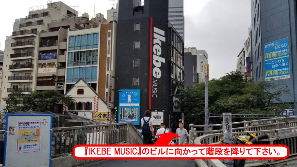 渋谷の貸し会議室 レンタルスペース「マリブ」への行き方、アクセス方法