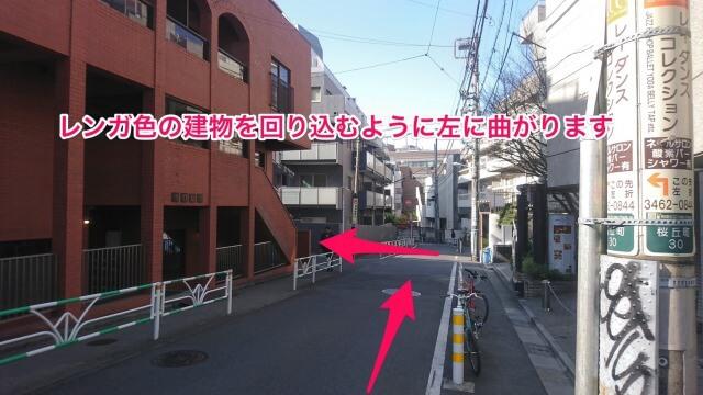 そのままレンガ色の建物を回り込むように左に曲がります。