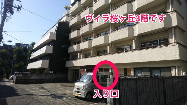 渋谷 貸し会議室 レンタルスペース HIDAMARI