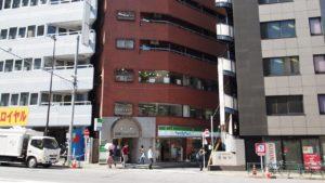 新宿でテレワークにおすすめのレンタルスペース
