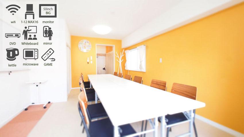 パーソナルカラー診断の開催場所に個室のレンタルスペースを!【渋谷】詳細・予約はこちら