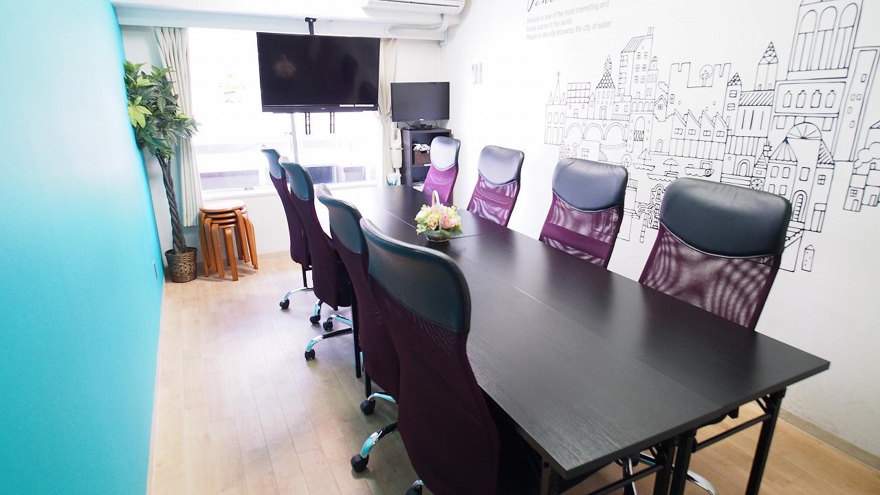 新宿 貸し会議室 ベネチアのレンタルスペース