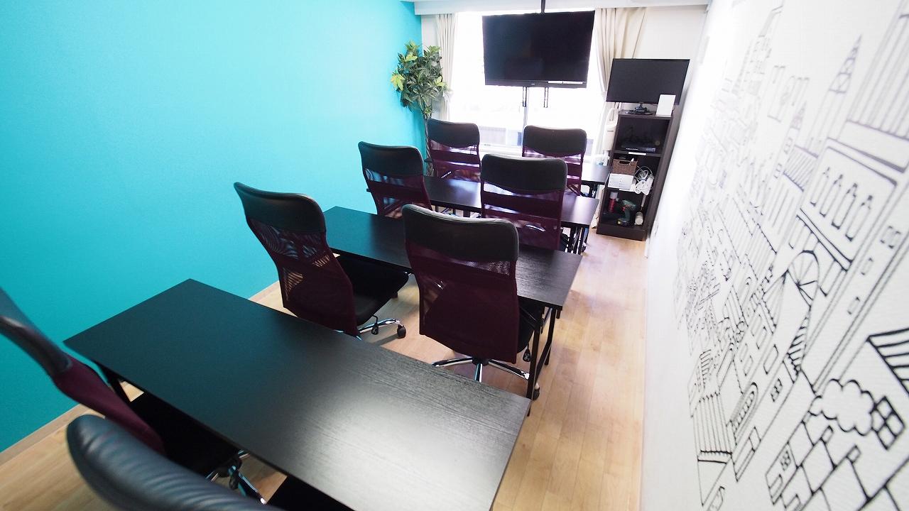 新宿の貸し会議室ベネチアのセミナー型のレイアウト