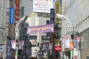人気の渋谷センター街にあるレンタルスペース