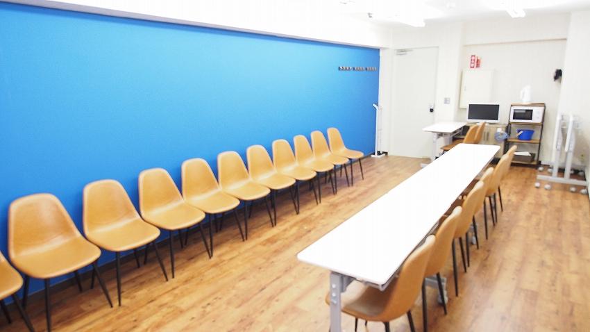 池袋レンタルスペース|喫煙所付きの会議室